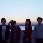 Kinoko Teikoku Releases In 110 Countries