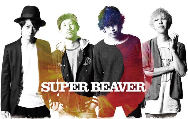 SUPER-BEAVER
