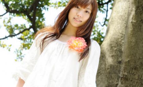 Aika Yoshioka