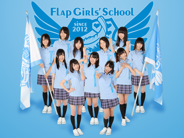 FLAP-GiRLS'-SCHOOL