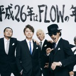 FLOW, announced as Music Guest of Honor for AnimeFest 2014!