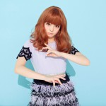 "Kyary Pamyu Pamyu's second world tour starts! ""Hello! I'm Kyary Pamyu Pamyu!!"" in Seattle"