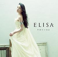 ELISA_Sobani-Iruyo