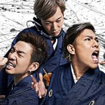 HOME MADE KAZOKU celebrates 10th Anniversary with shows in the U.S.!