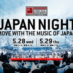 JAPAN NIGHT: Music event at Kokuritsu Kyogijo on May 28 & 29 Tickets go on sale worldw...