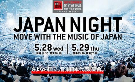JAPAN-NITE_0415s