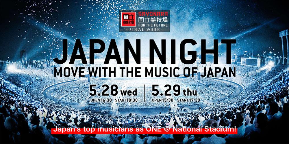 JAPAN-NITE_EN