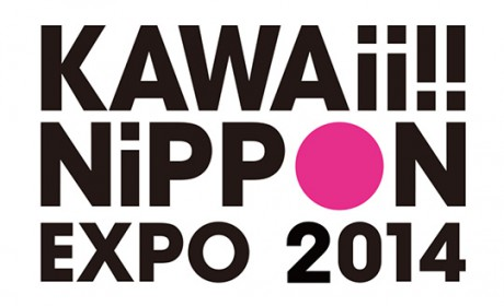 KAWAii!!-NiPPON-EXPO
