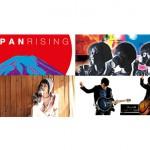 Buffalo Daughter, Mayu Wakisaka and TarO&jirO will perform at the JAPAN RISING showcas...