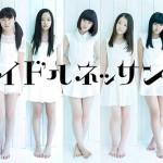 """Idol Renaissance cover Base Ball Bear's """"17 SAI"""" for their CD debut"""