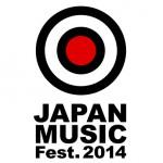 JAPAN MUSIC Fest. 2014