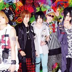 "AN CAFE, Releasing New Single & Collaborating with ""LaForet Harajuku"""