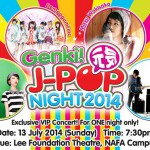 """GENKI! J-POP NIGHT"" is being held!"