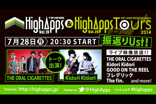 HighApps_tours_jigo_tablet-s