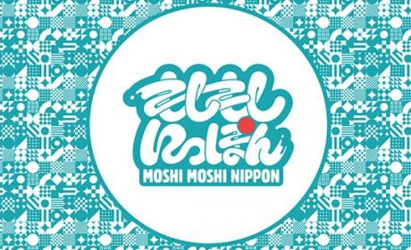 Moshi-Moshi-Nippon