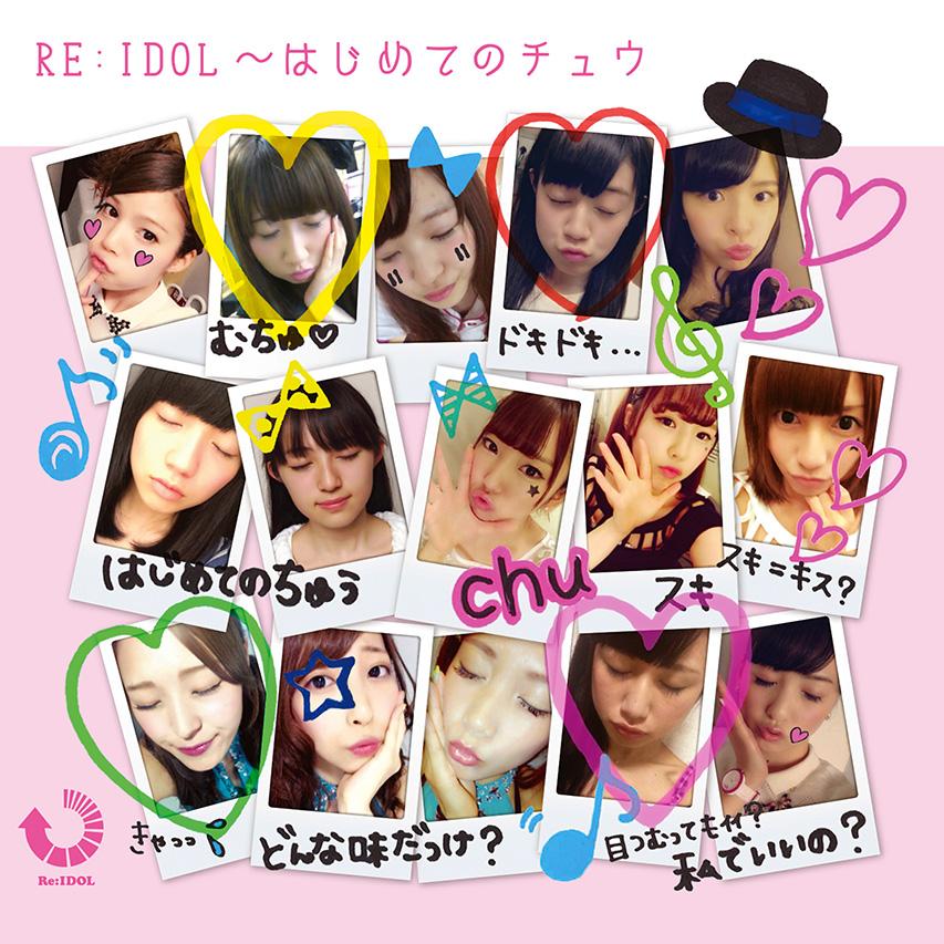re-idol