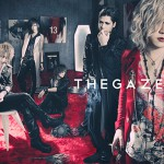 RUKI of the GazettE starts an organic cosmetic brand