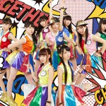 Cheeky Parade will end their tour at a New York music festival