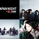 """JAPAN NIGHT"" in TIMM will be held! There will be special live shows by [Alexandros], SAKA..."