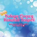 Moso Calibration, WHY@DOLL, Rio Hiiragi Added to the Line-Up for Little Tokyo Crazy Kawaii...