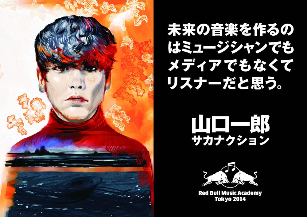 http://www.syncmusic.jp/wordpress/wp-content/uploads/2014/10/quote_IchiroYamaguchi_M.jpg