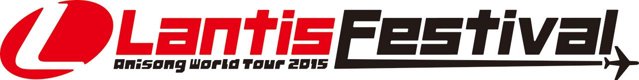 00-Lantis-Festival-Logo
