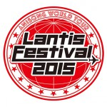 Lantis Festival in Las Vegas - Venue and Artist Announcement