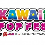"""KAWAII POP FES"" in Taiwan. Tickets on sale, timetable announced"