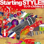 NEW ITUNES RELEASES FROM JAM PROJECT AND YOUSEI TEIKOKU / Anisong stars prep American fans...