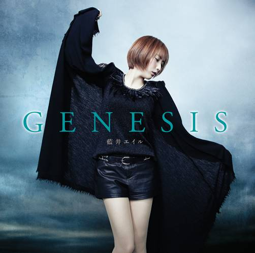 Eir-Aoi_Genesis
