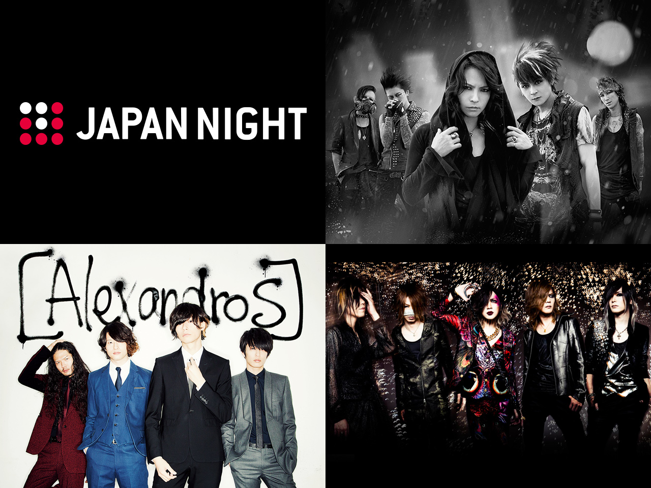 JAPAN-NIGHT_0201