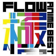 FLOW_KIWAMI