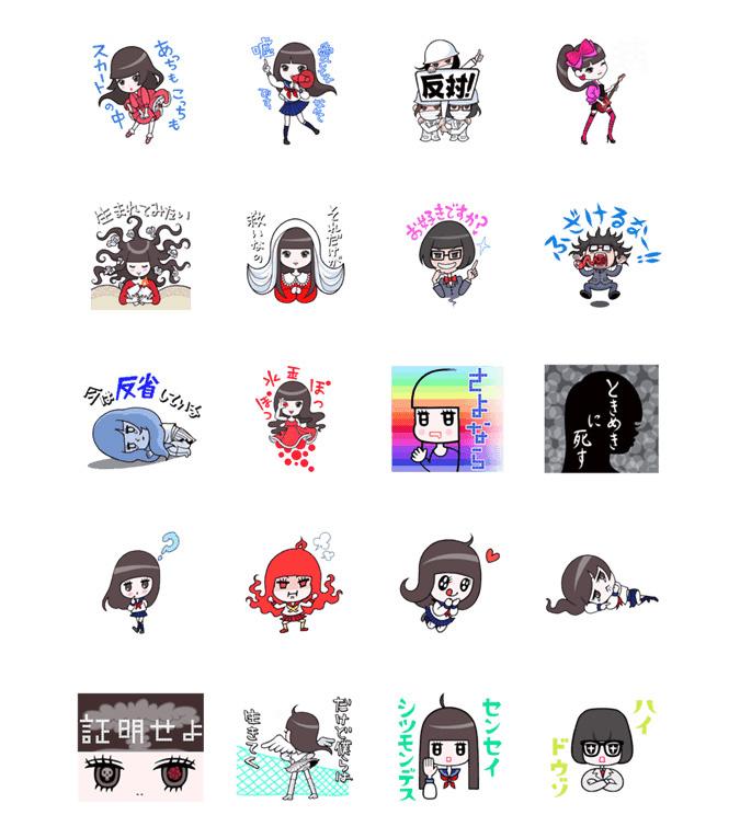URBANGARDE-Line-Stickers-1