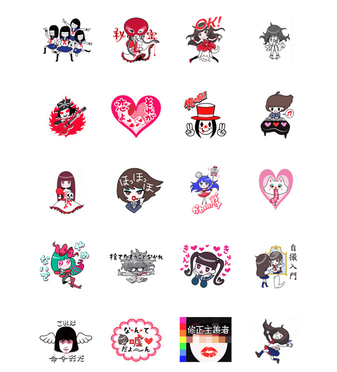 URBANGARDE-Line-Stickers-2