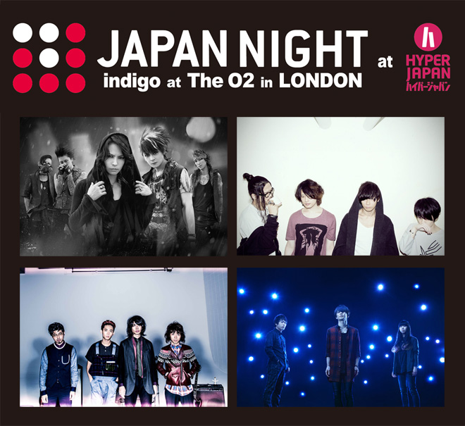 JAPAN-NIGHT_LONDON