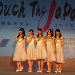 Taiwan STARMARIE One Man Live Show a wild success! The first Japanese idols to perform reg...