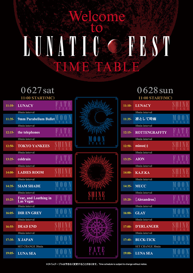 LUNA-SEA-Timetable
