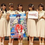"""STARMARIE to sing ending theme song of TV anime """"Card Fight!! Vanguard G""""  """"Mekurumeku Yuu..."""