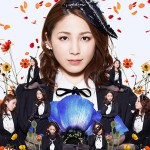"You Kikkawa's Taiwan ""one-man"" show confirmed. Joint Japan/Taiwan idol event with STARMARI..."