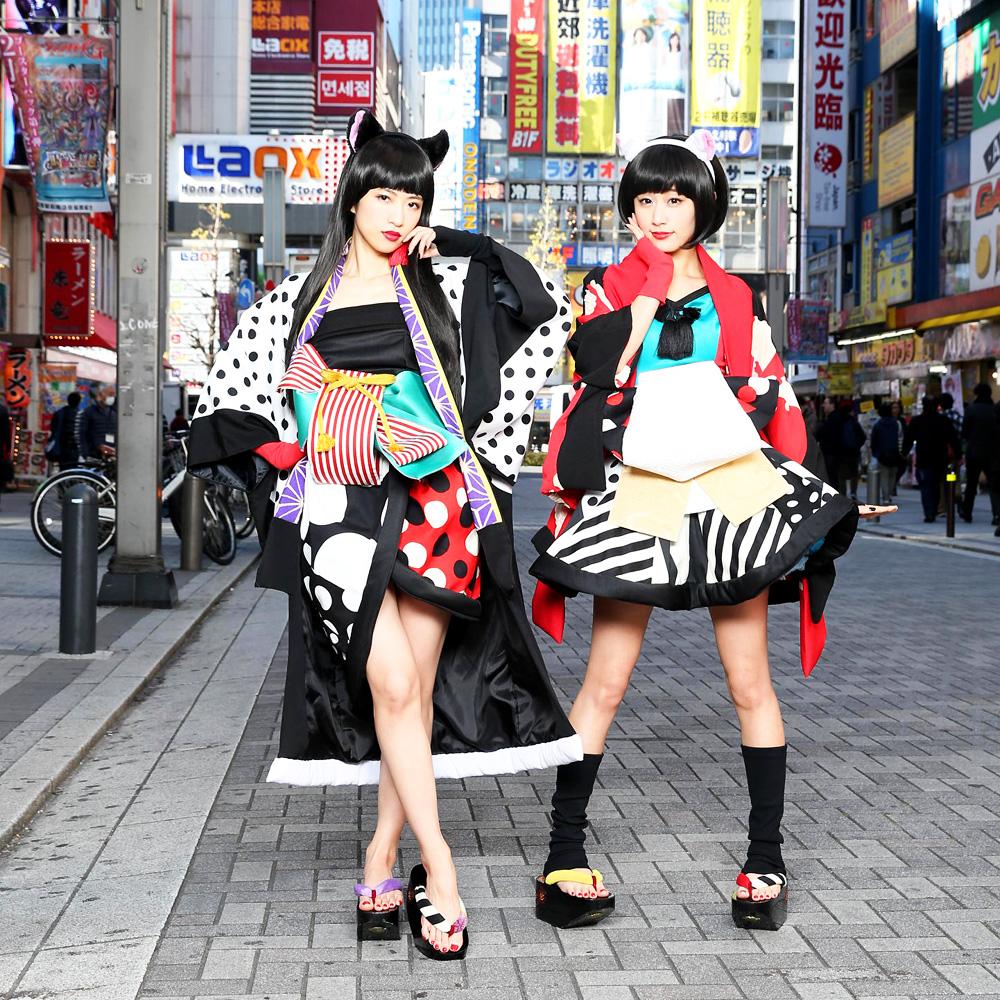 Japanese Pop Duo will host POP...