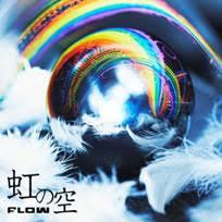 FLOW_NIJI