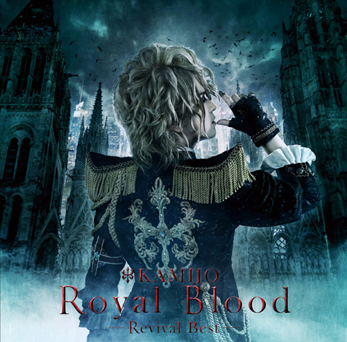 KAMIJO_RoyalBlood LIMITED