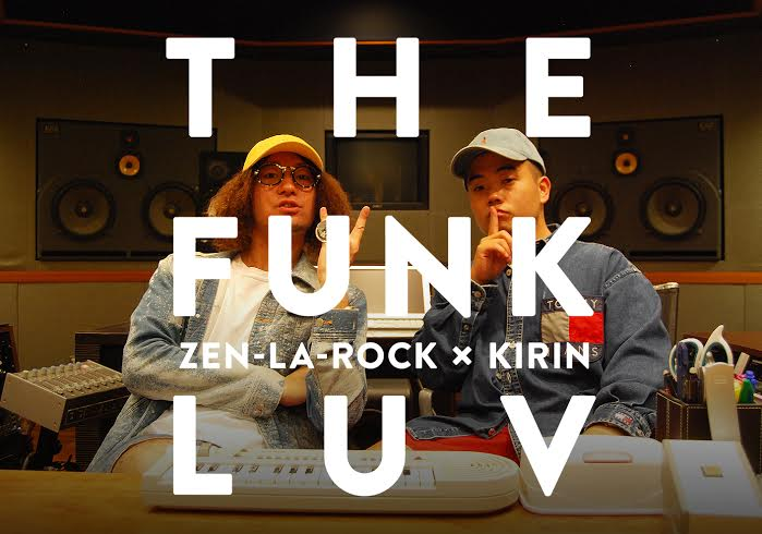 ZEN-LA-ROCK_theFunkluv
