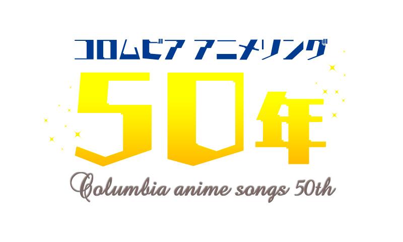 Columbia_50