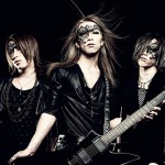 "GYZE Confirmed to Perform at ""SUMMER BREEZE Open Air"" Heavy Metal Festival in Germany"