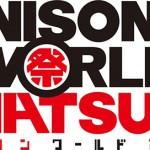 "T.M.R., JAM, FLOW,  and LOVE LIVE!Sunshine!! Are to Perform at US ""Anisong Matsuri""."