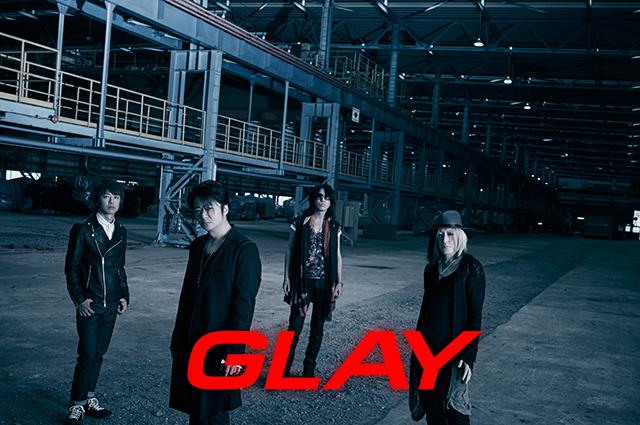 GLAY_logo_1500