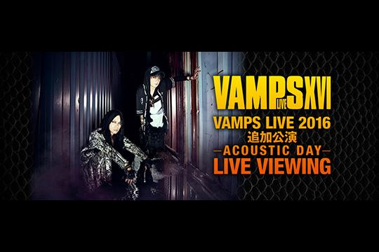 VAMPS_1