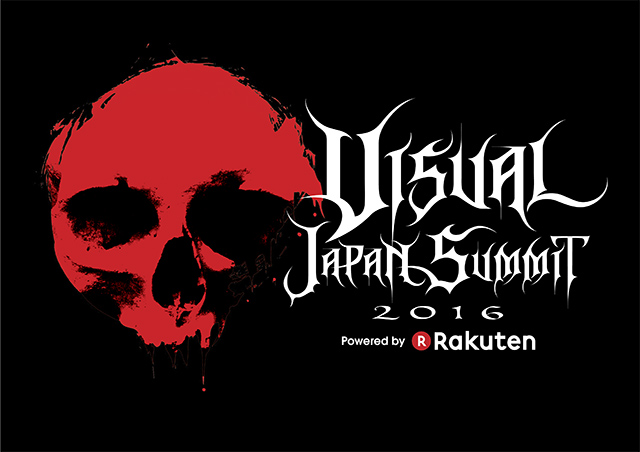 "The Legend of Visual-Kei begins here once again ""VISUAL"