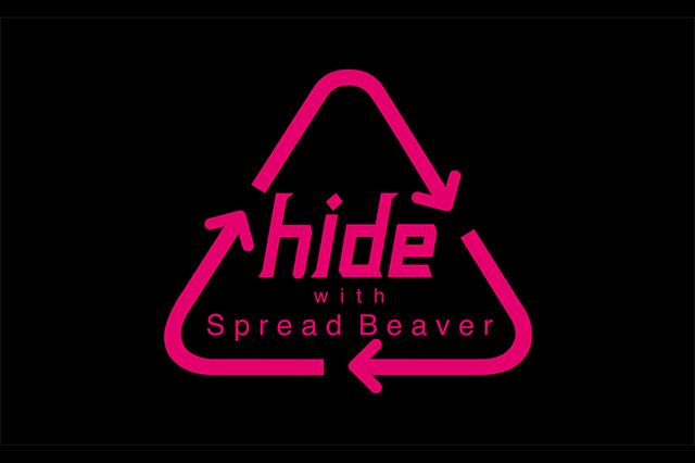 hide_logo_1500